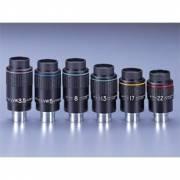 """Vixen LV Ocular 5mm (1.25"""")"""