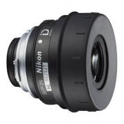 Nikon SEP 20x/25x Ocular