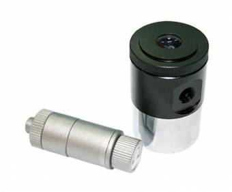 SkyWatcher Ocular Iluminar Ploessl 12.5mm